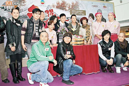 The Rippling Blossom TVB cast