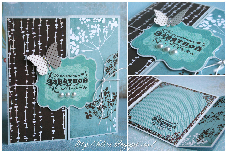Картинки для открыток скрапбукинг 180