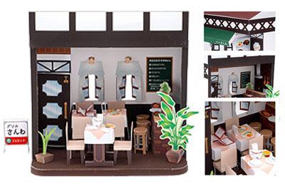 paper doll house restaurant