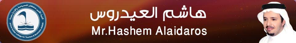 Mr. Hashem Alaidaros..هاشم العيدروس