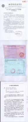 El trío de Dong Bang Shin Ki causaron un fraude en China? Ldldl