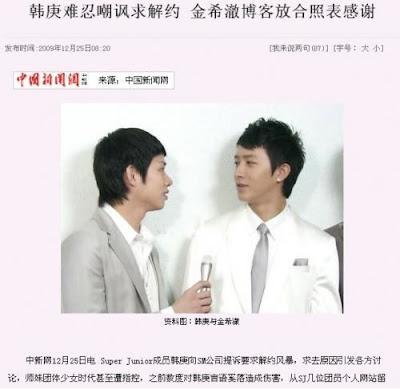 HanGeng deja la SM??????? 20091227_hankyungsnsd_main