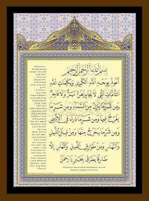 Khat nasakh dan muahaqqaq