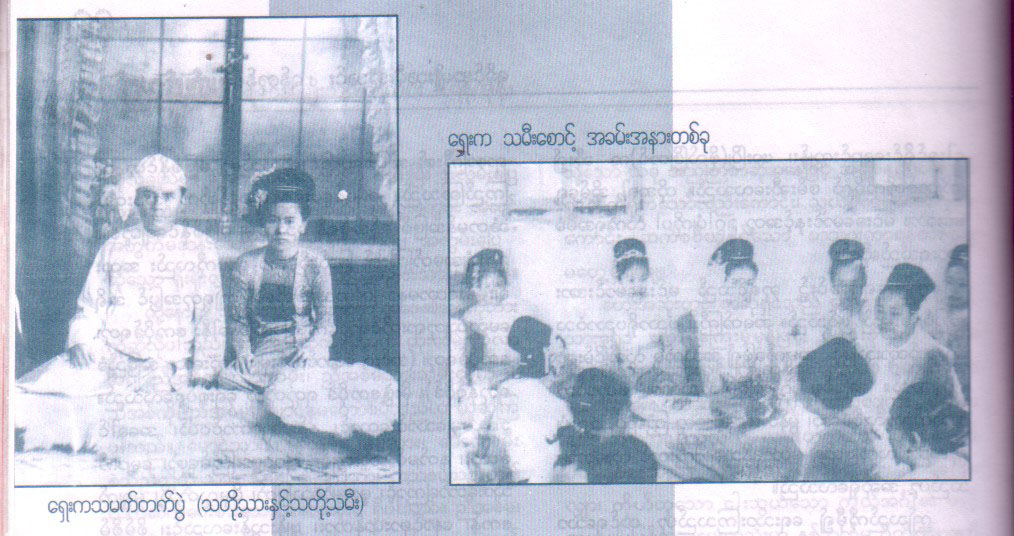 &#4196;&#4140;&#4153;&#4153;&#4153;&#4153;&#4145;&#4153;&#4141;&#4143; &#4153;&#4152;&#4154;&#4141;&#4153;&#4157;&#4140;&#4153; &#4239;&#4157;&#4153;&#4142;&#4152;&#4239;&#4157;&#4153;&#4153; &#4157;&#4141;&#4239;&#4157;&#4147;&#4141;&#4153;&#4152;&#4145;&#4156;&#4152;&#4145;&#4239;&#4156;&#4152;&#4155;&#4142;&#4152; &#4153;&#4157;&#4153;&#4139;&#4153;&#4171; &#4145;&#4156;&#4154;&#4141;&#4147;&#4152;&#4141;&#4153;&#4141;&#4143;&#4141;&#4143;...