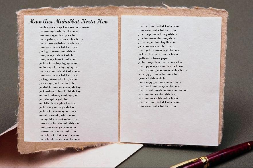 Main Aisi Mohabbat Karta Hoon - Urdu Designed Poetry