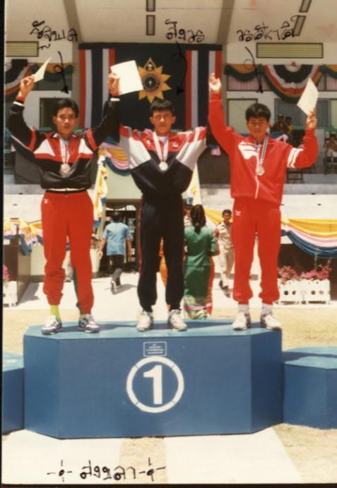 กีฬาแห่งชาติ อันดับ 2เขย่งก้าวกระโดด สงขลา