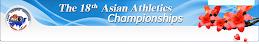 ผลการแข่งขันกรีฑา ชิงแชมป์ เอเซีย ครั้งที่ 18