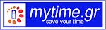 ΟΛΑ ΜΕ ΕΝΑ ΚΛΙΚ = www.MYTIME.gr