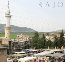 View of the town RAJO (Reco )