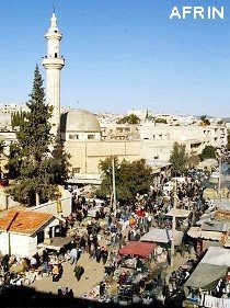 Afrin City - Mosque,  Old Market