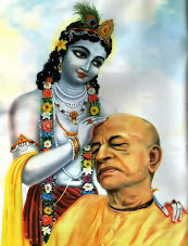 Bhaktivedanta Investigation Force (BIF)