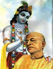 Bhaktivedanta Investigation Force (BIF)