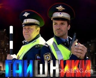 Астахов и Гусев в фильме