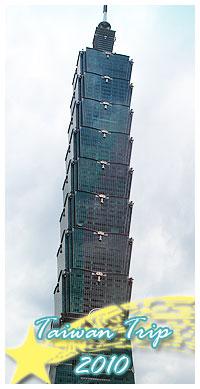 Taiwan Trip Summary