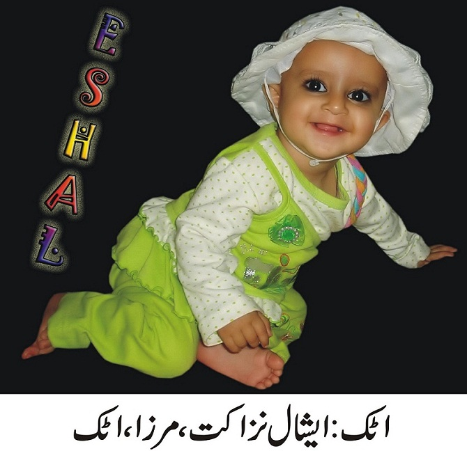 Chhachhi Kids: Eshal Bibi D/o Mohammad Nizakat from Mirza village (attock mirza