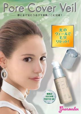 japanese+brands