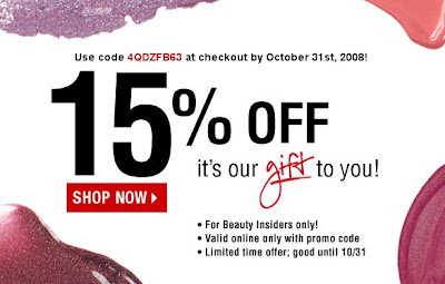 Sephora coupon discount