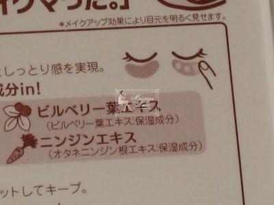 Sana+Make+Essence+Conceale+2r+%282%29
