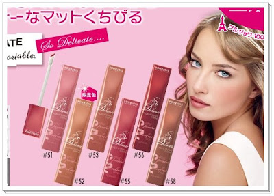 Bourjois+Paris+So+Delicate+1