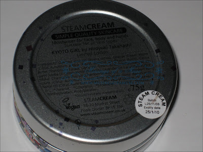 SteamCream8