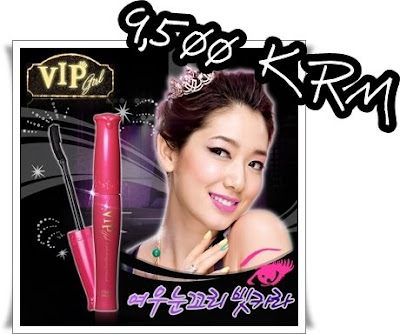 Etude+House+VIP+Girl5