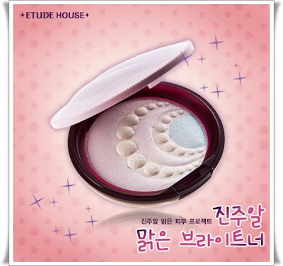 Etude+House+Spring+Collection+2009+7