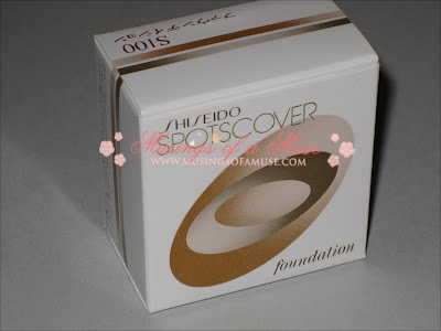 Shiseido+SpotCover+Foundation+5