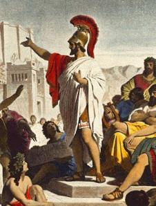 Discurso funebre de pericles democracia