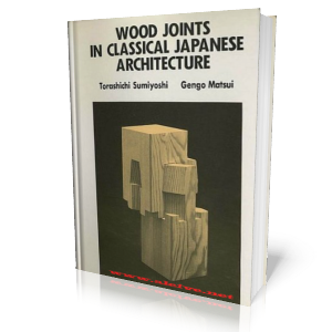 japanese wood joints pdf – DIY Woodworking Projects