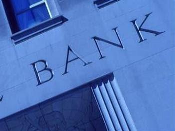 Nový seznam bank
