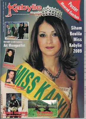 Tafsut chants et danses de kabylie la revue kabylie for Salon kabyle