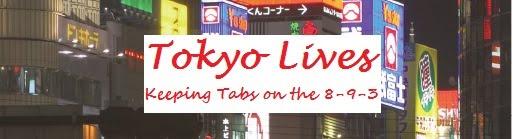Tokyo Lives