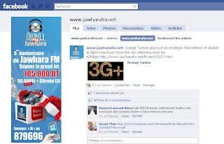 Jawhara FM sur Facebook
