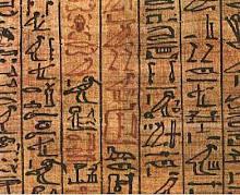 Invenção da escrita (aproximadamente 3400 a.C.) o início de tudo ou da história da humanidade.