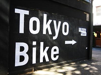 Tokyo Bike's New Sydney Store