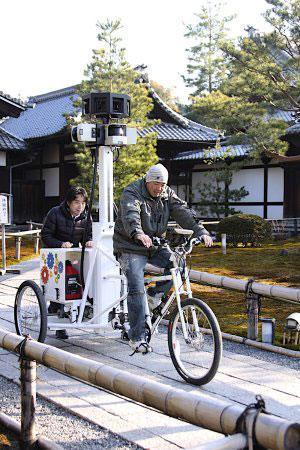 Google Street View Bicycle