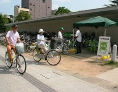 Pilot Bicycle Rental Projects in Saitama and Fujisawa