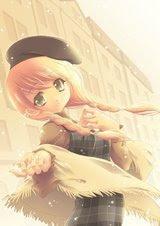 Senhorita Haruno