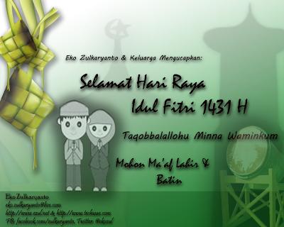 Kartu Ucapan Selamat Lebaran Idul Fitri 1432 H