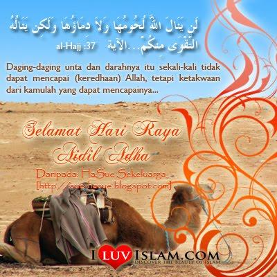 http://2.bp.blogspot.com/_CUutVwTXNDU/SwtMTPkQyXI/AAAAAAAACW0/EqdHBlXAWAI/s1600/salam+aidiladha+.jpg