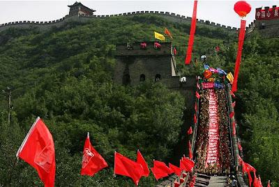 2008 Olympics in Beijing
