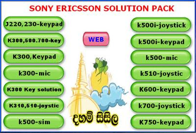 sony ericsson solutions pack   information technology and lifestyle Nokia E5-00 Nokia 6600