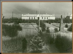"""""""Escuela Nro. 1, año 1935"""""""