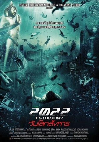 Assistir 2022 Tsunami – Dublado – Filme Online