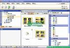 Download  XnView_1.97