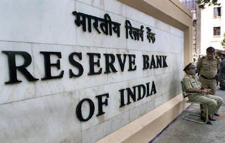 the strategic aspirations of the reserve bank of india essay The reserve bank of india, the nation's central bank, began operations on april  01, 1935  it then assumed the responsibility to meet the aspirations of a newly   strategy the aftermath of the 1991 balance of payments and foreign  exchange.