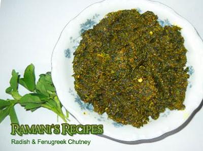 Say It Hot n Spicy With Green Leaf Chutneys - Radish Tops and Fenugreek Chutney - Ramani's Recipes
