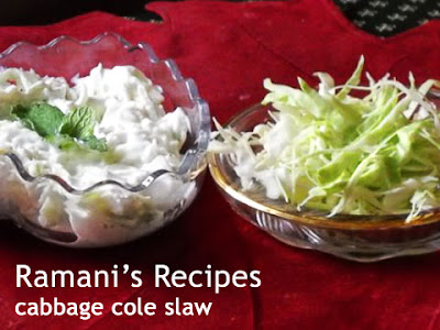 Cabbage Coleslaw - Ramani's Recipes