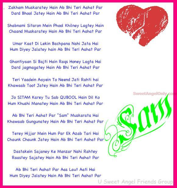 love book in hindi