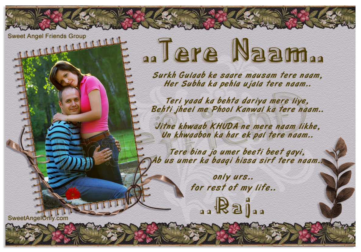 Sad Love Quotes Hindi http://poems-book.blogspot.com/2010/11/sad-love-poem-tere-naam.html